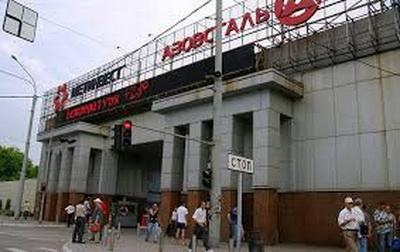 """В Мариуполе смертельно травмировалась сотрудница """"Азовстали"""""""