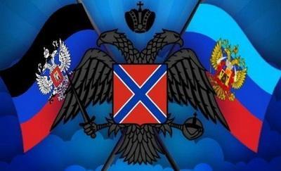 В Оппоблоке настаивают на прямых переговорах с Кремлем и «ДНР/ЛНР»