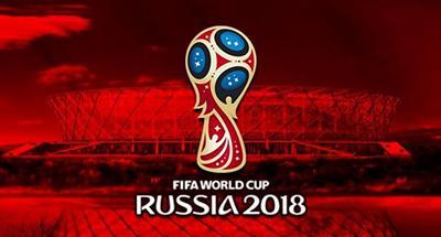 Единственный в Украине: канал «Интер» покажет все матчи ЧМ-2018 в России