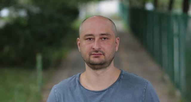 В сети опубликовано видео с живым Аркадием Бабченко: его убийство оказалось инсценировкой