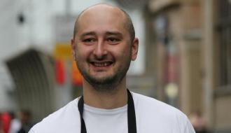 Полиция составила фоторобот убийцы журналиста Аркадия Бабченко