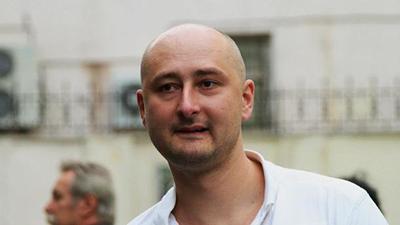 Убийство Аркадия Бабченко: все версии