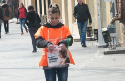 В Донецке предлагают работу: собирать деньги для детей инвалидов