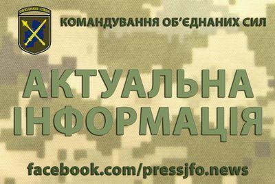 На Донбассе за взятку задержан патрульный