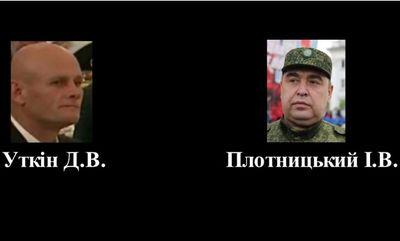 Как российские наемники убивали и убивались на Донбассе: аудиофайлы
