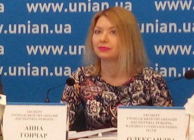 Вернуть Крым и Донбасс: в Украине озвучили новый план