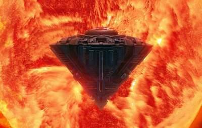 От Солнца отделился ещё один огромный неопознанный объект