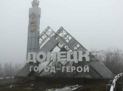 Донецк обстреляли, много повреждений