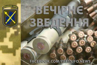С Донбасского фронта сегодня пришли хорошие новости