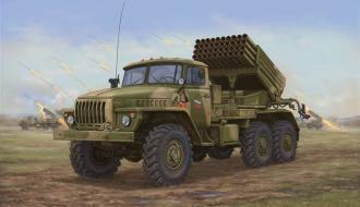 Миссия ОБСЕ снова обнаружила тяжелое вооружение боевиков