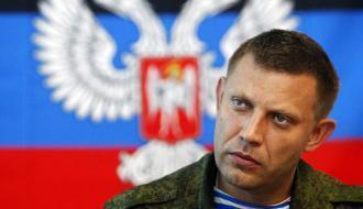 Захарченко могут сменить на «украинского Кадырова»: названы имена «преемников»