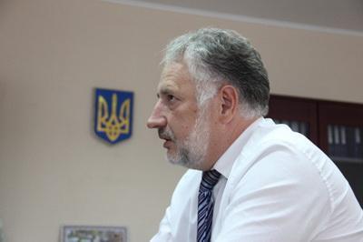 Стало известно, кто заменит Жебривского