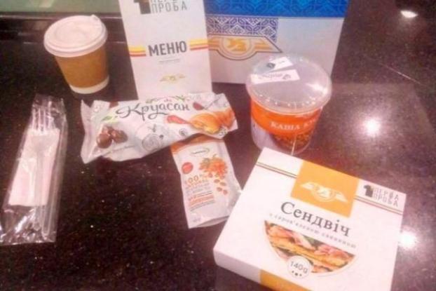 Что в меню: «Укрзализныця» презентовала питание в поездах