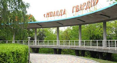 В Украине могут закрыть крупнейший лагерь для детей