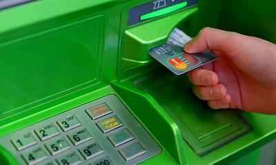 «Приватбанк» ограничил услуги для жителей Донбасса, прописанных в ОРДЛО