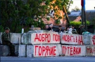 Боевики «ДНР» мародерствуют на блокпостах