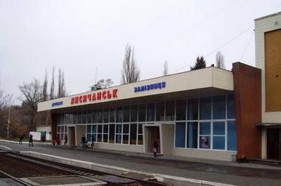 Безразличие «Укрзалізниці» или как Луганская область оказалась отрезанной от всей страны