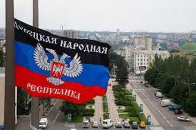 Главари «ДНР» вызвали насмешки заявлениями об «экономическом признании ДНР»