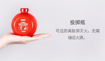"""Xiaomi выпустила """"карманный"""" огнетушитель"""