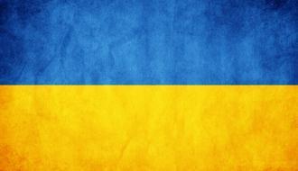 Флаг Украины часами висел в центре Донецка