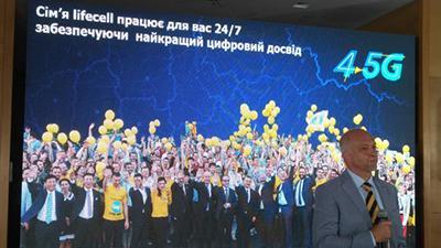 4,5G открывает в Украине новую эру мобильной связи