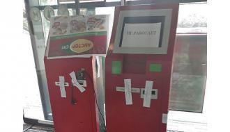 Терминалы в Донецке опечатаны на неопределенный срок