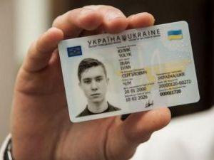 Паспортная проблема переселенцев из Донбасса: как получить прописку?