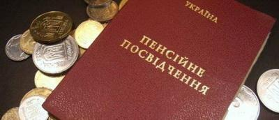 ЕС призвал платить пенсии оккупированному Донбассу