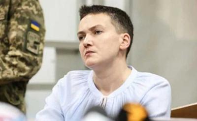 За решеткой или на свободе: суд решил судьбу Савченко