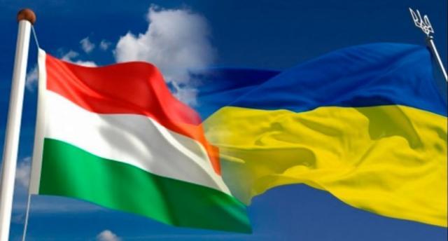 Венгрия предъявила Украине новые претензии, касающиеся языковой политики
