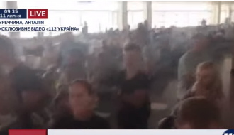 170 украинских туристов «застряли» в аэропорту Анталии