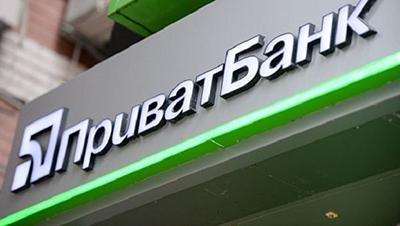 Очередной «сюрприз» от «ПриватБанка»: терминалы не работают, а банкоматы не выдают деньги