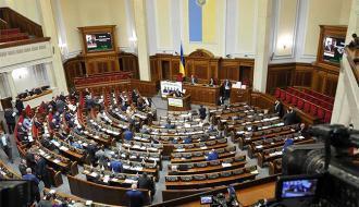 Верховная Рада поддержала скандальную правку в Антикоррупционном суде