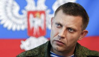 Конфликт между «правительством «ДНР» и Кремлем: фигура Захарченко по угрозой