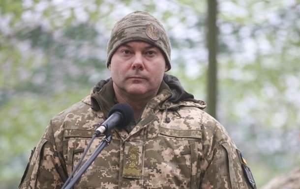 Есть немалые шансы, что война на Донбассе закончится быстро, - Наев