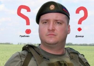 Цинизм оккупационных «властей ДНР»