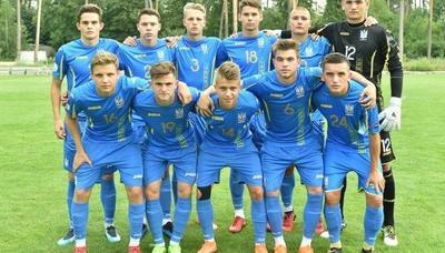 Украина победила Францию на юношеском Евро-2018