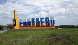 «Выброс газа»: в «МЧС ДНР» назвали причину смерти сотрудников КП «Вода Донбасса» в Енакиево
