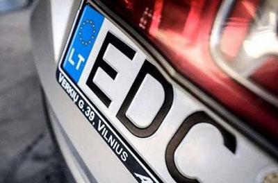 Закон о «евробляхах». Как растаможить авто по новым правилам?