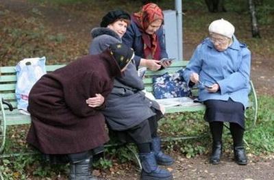 В Украине люди почти неделю не могут получить пенсии