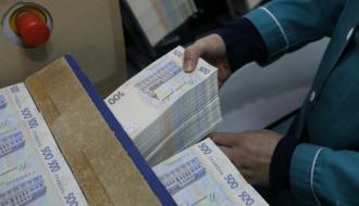 Пенсионный фонд Украины возьмет кредит для выплат пенсий