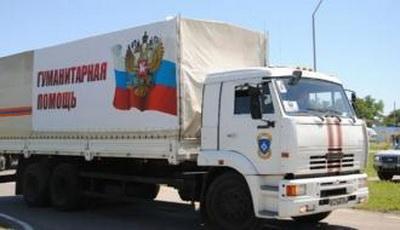 В ОРДЛО прибыл очередной «гумконвой» из России
