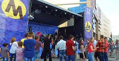 72 часа непрерывной музыки и более 30 артистов. В Мариуполе идет подготовка к масштабному фестивалю