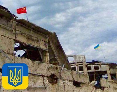 Защитники Авдеевки применяют психическую атаку с помощью флагов (ВИДЕО)