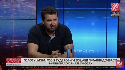 Донбасс как разменная монета: идет большой торг