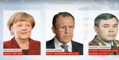 Россия пытается заставить Запад предать Украину