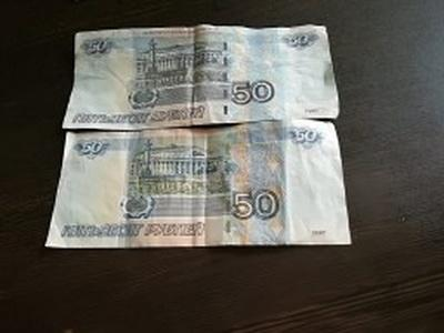 «ДНР» наводнили денежными купюрами, пришедшими в негодность