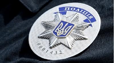 Житель Краматорска отдал мошенникам 12 тысяч гривень