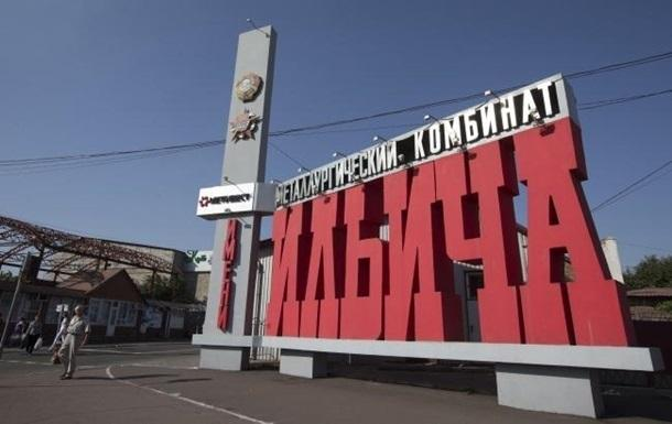 В Мариуполе на ММК Ильича погиб рабочий