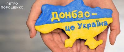ООН отправила на оккупированный Донбасс очередной гуманитарный груз